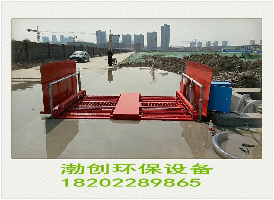 天津滨海新排泥滚轴冲车台有优惠吗BCHB供应及时