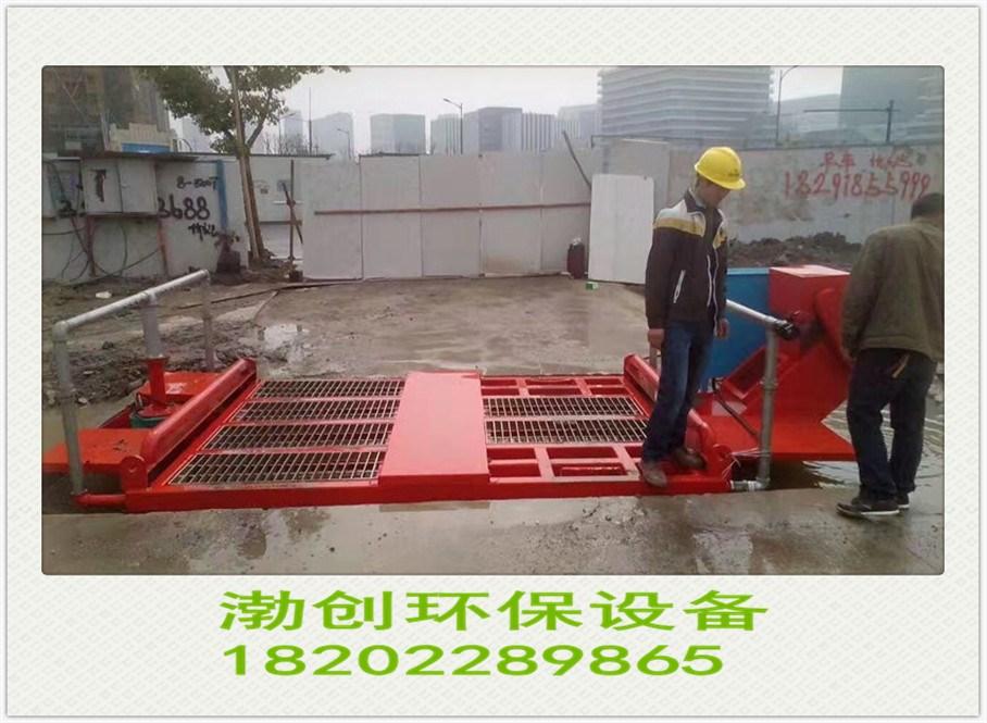 60sBCXLJ-1型工程车辆自动洗车机主要特点:1、全自