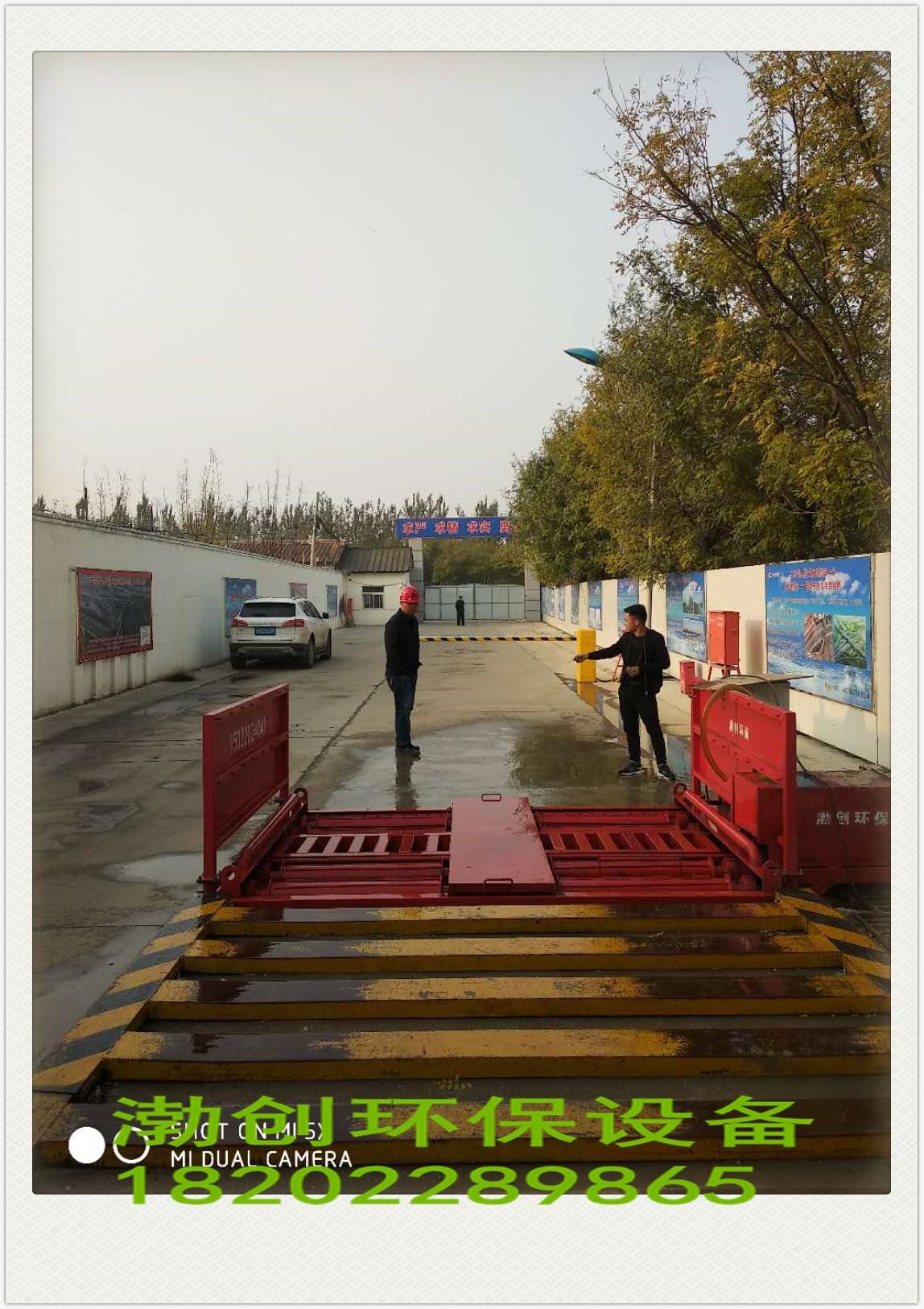 天津河西滚轴洗车机效果好吗BCHB洗轮机厂家