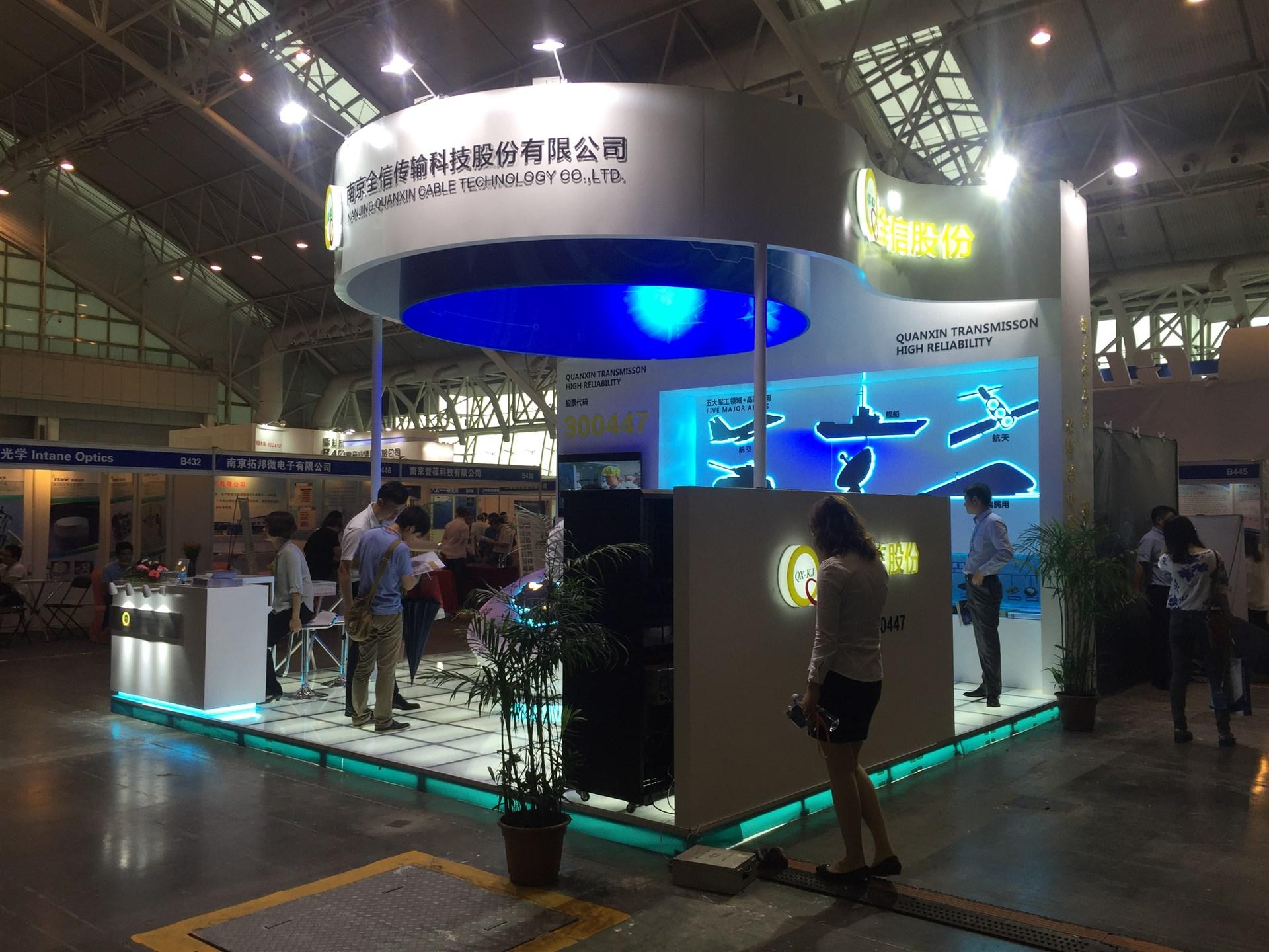 南京麦田展览设计