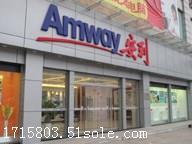 广州白云区嘉禾附近安利专卖店在哪  白云区安利产品送货电话
