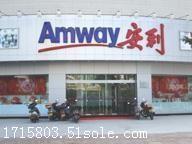 佛山顺德区德民路附近哪有安利实体店 顺德区安利产品送货电话是