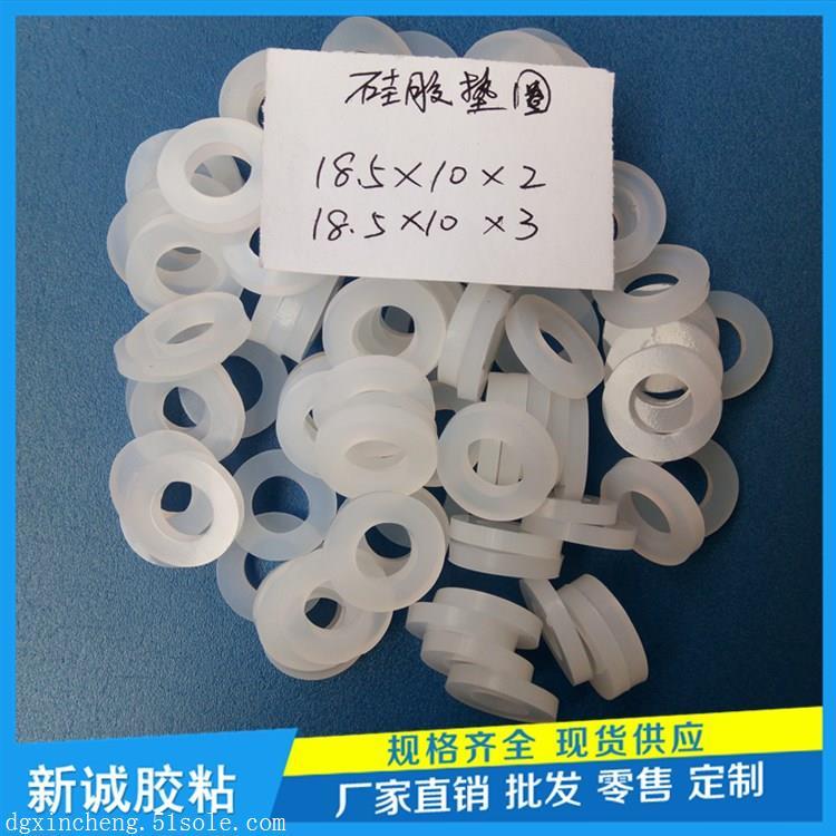 工厂定制透明硅胶圈 防滑背胶脚垫 自粘硅胶垫 硅胶密封垫圈