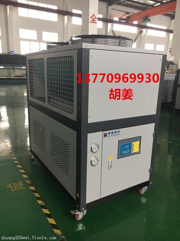 风冷低温工业冷水机,零下5度工业冷水机组,南京低温工业冷水机