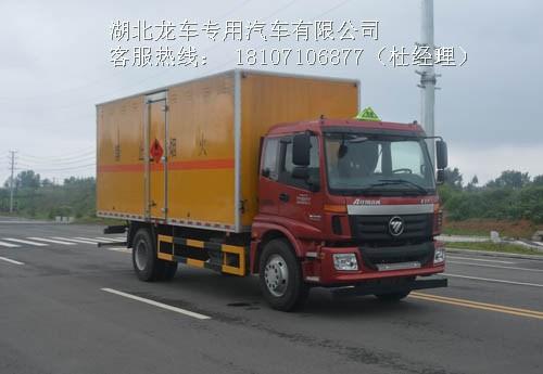福田易燃液体运输车|8.6吨易燃液体厢式运输车价格