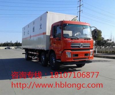 天锦10吨易燃液体运输车供应|湖北龙车易燃液体运输车上户手续齐