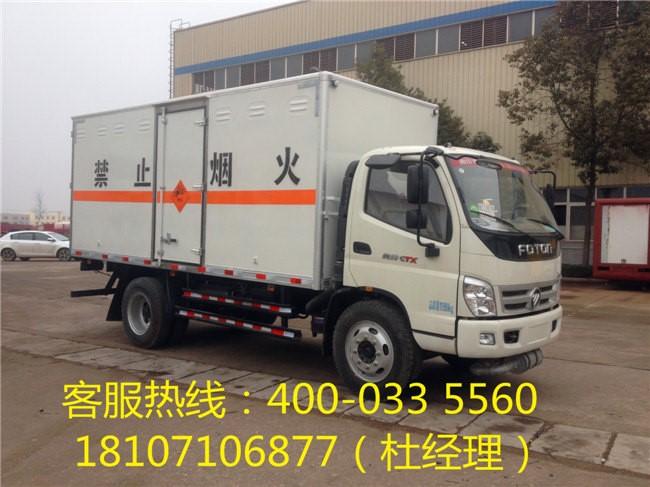 湖北龙车福田爆破器材运输车
