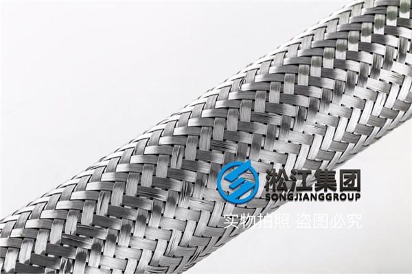 重庆渝中不锈钢波纹金属软管Ljx