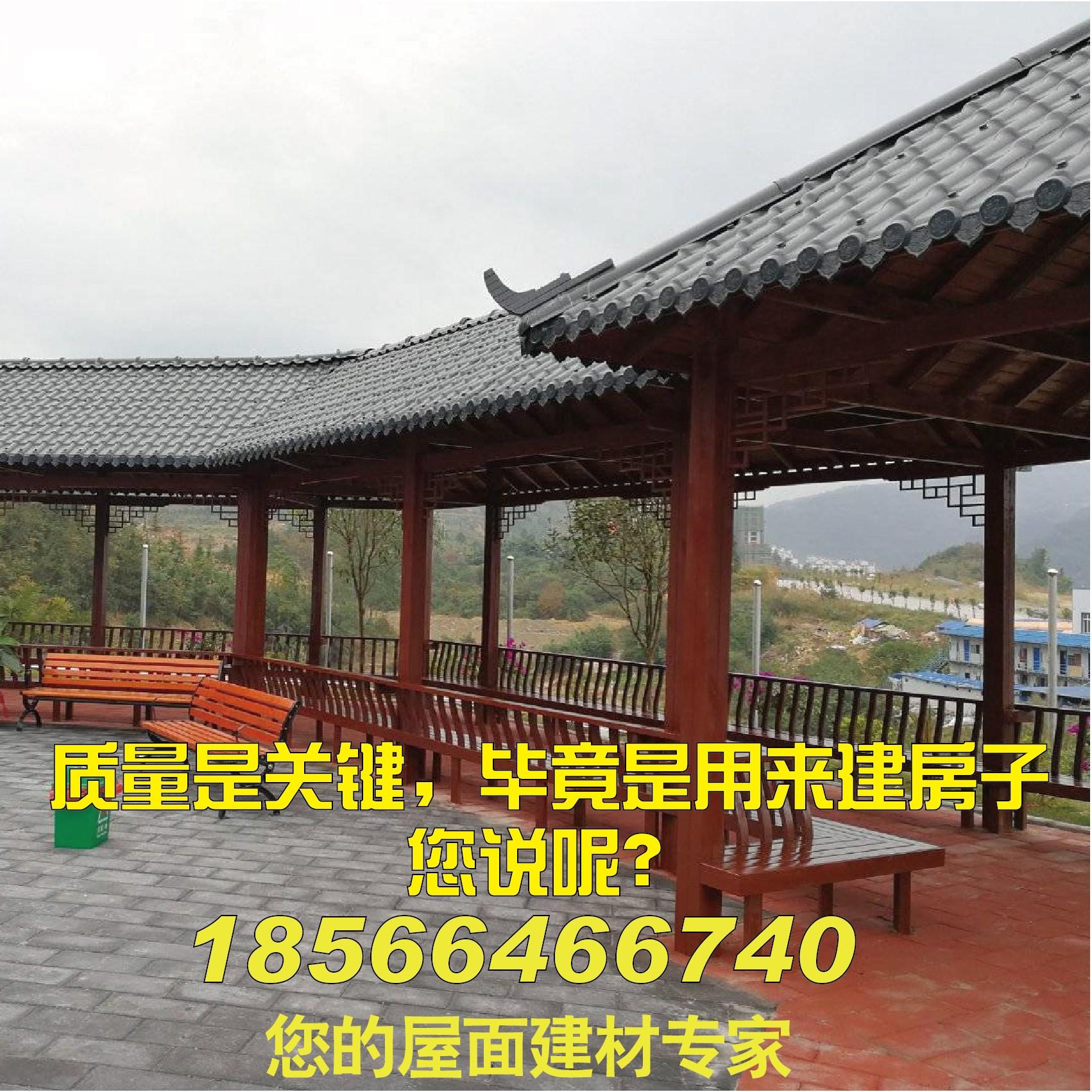 贵州黔西南树脂瓦别墅瓦厂家直销走廊瓦面防腐耐磨瓦ASA合成树脂
