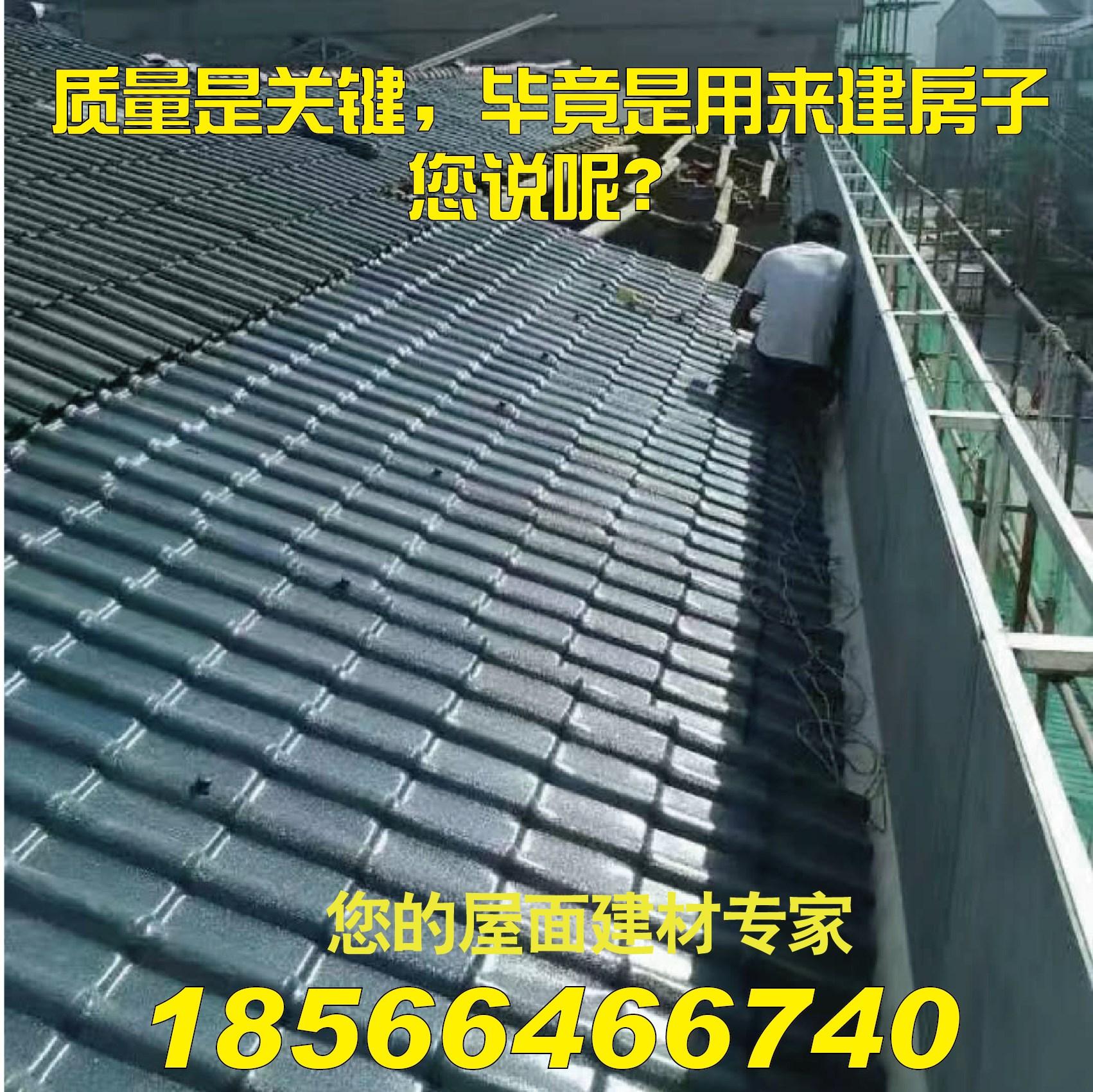 坡屋顶装饰瓦 耐腐耐压优质ASA合成树脂瓦  厂家直销