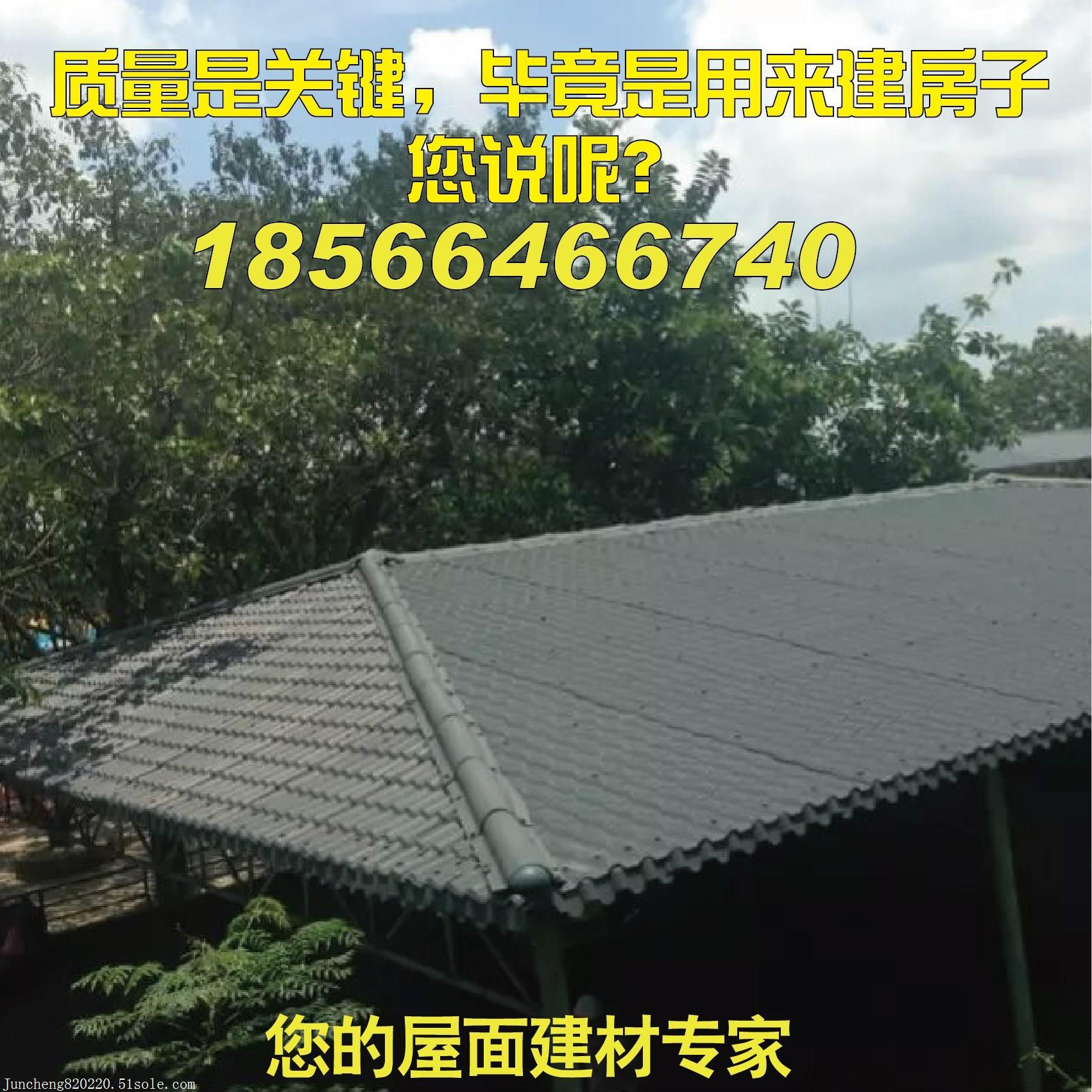 天津合成树脂瓦搭建四角凉亭屋面仿古别墅装饰树脂琉璃瓦厚度3.0m