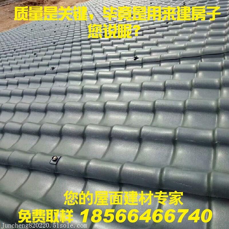 四川巴中合成树脂瓦别墅屋顶装饰材料民宿树脂琉璃瓦1050mm