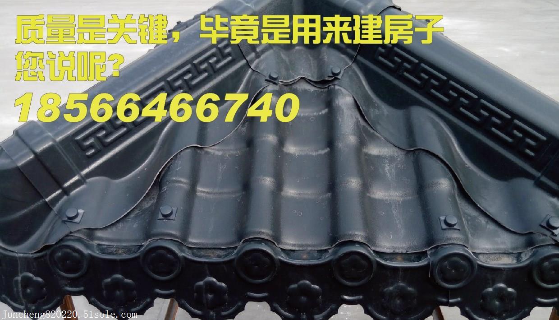 绿色环保合成树脂瓦 屋面建材首选瓦 仿古耐用