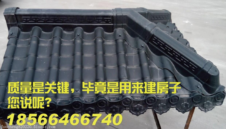 树脂瓦使用寿命是多小 厚度3.0mm抗寒防腐