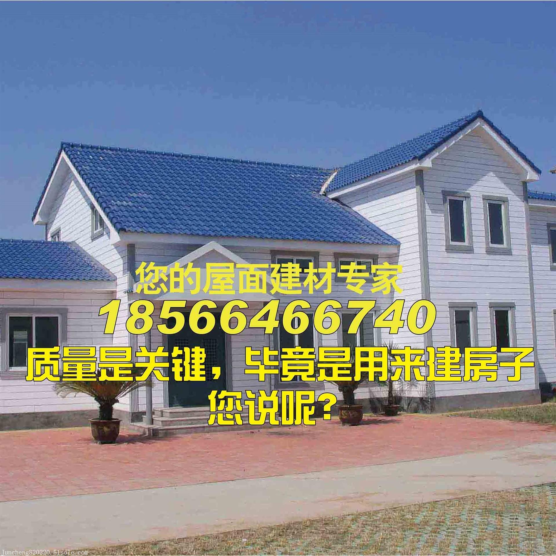 冬暖夏凉屋顶瓦  优质合成树脂瓦 保温隔热耐腐瓦