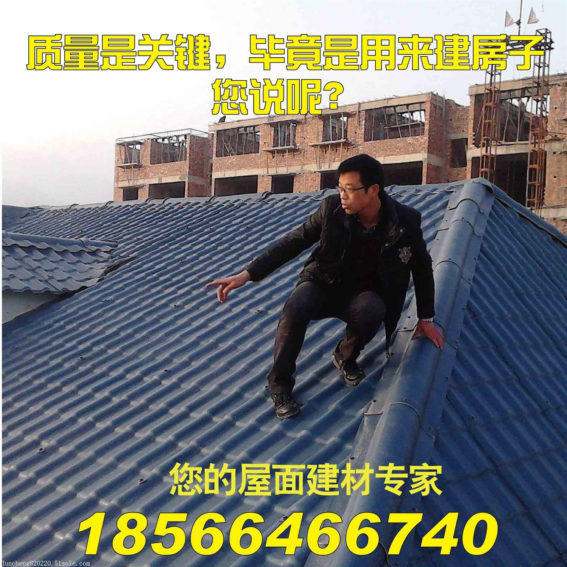 中式琉璃瓦 坡屋顶建筑瓦 广东厂家直销优质合成树脂瓦