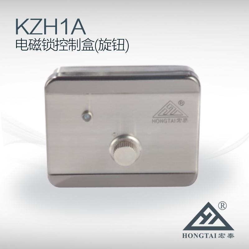 宏泰电子 电磁锁控制盒KZH1A 旋钮式磁力锁控制盒/磁锁控制盒