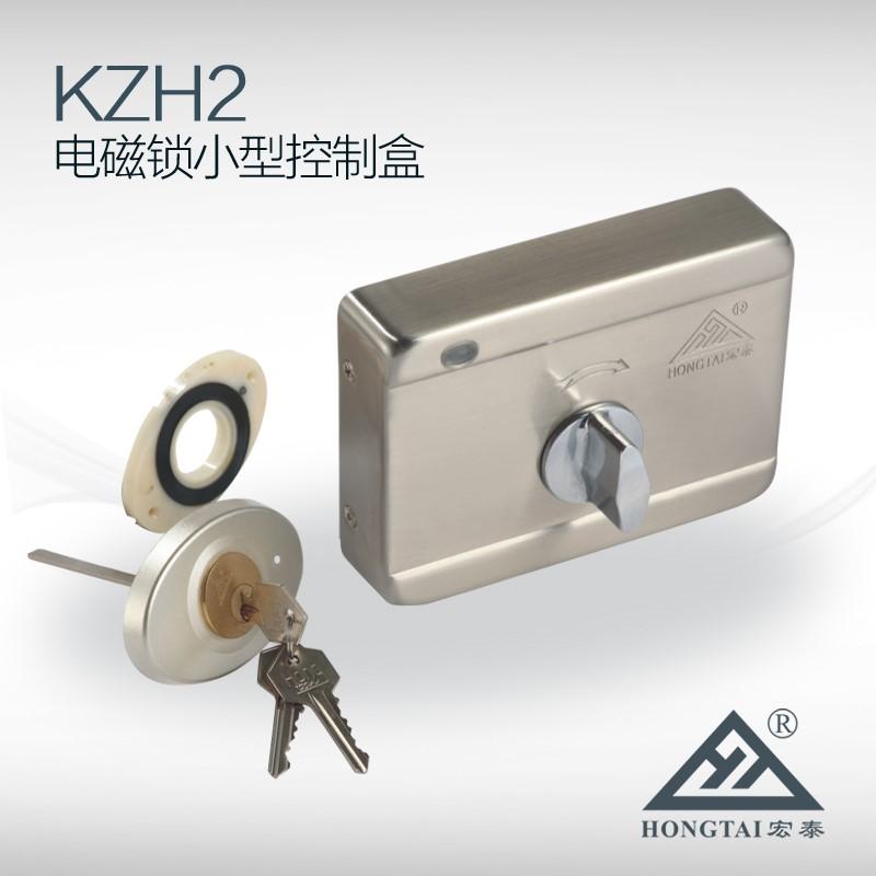 宏泰KZH2新型控制盒(磁力锁控制盒)/专业消防配套