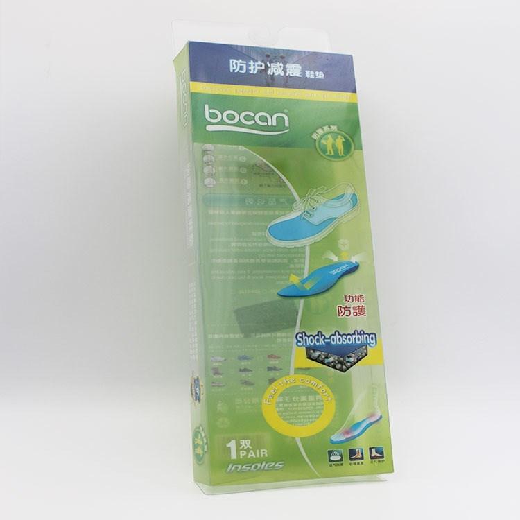 深圳批发定做电子产品包装盒 供应pet塑胶包装盒