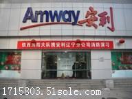 惠州惠城區潼湖附近安利專賣店地址電話  惠城潼湖安利產品哪有賣