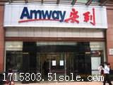 江蘇揚州市安利實體店在哪里  揚州市哪有安利產品賣
