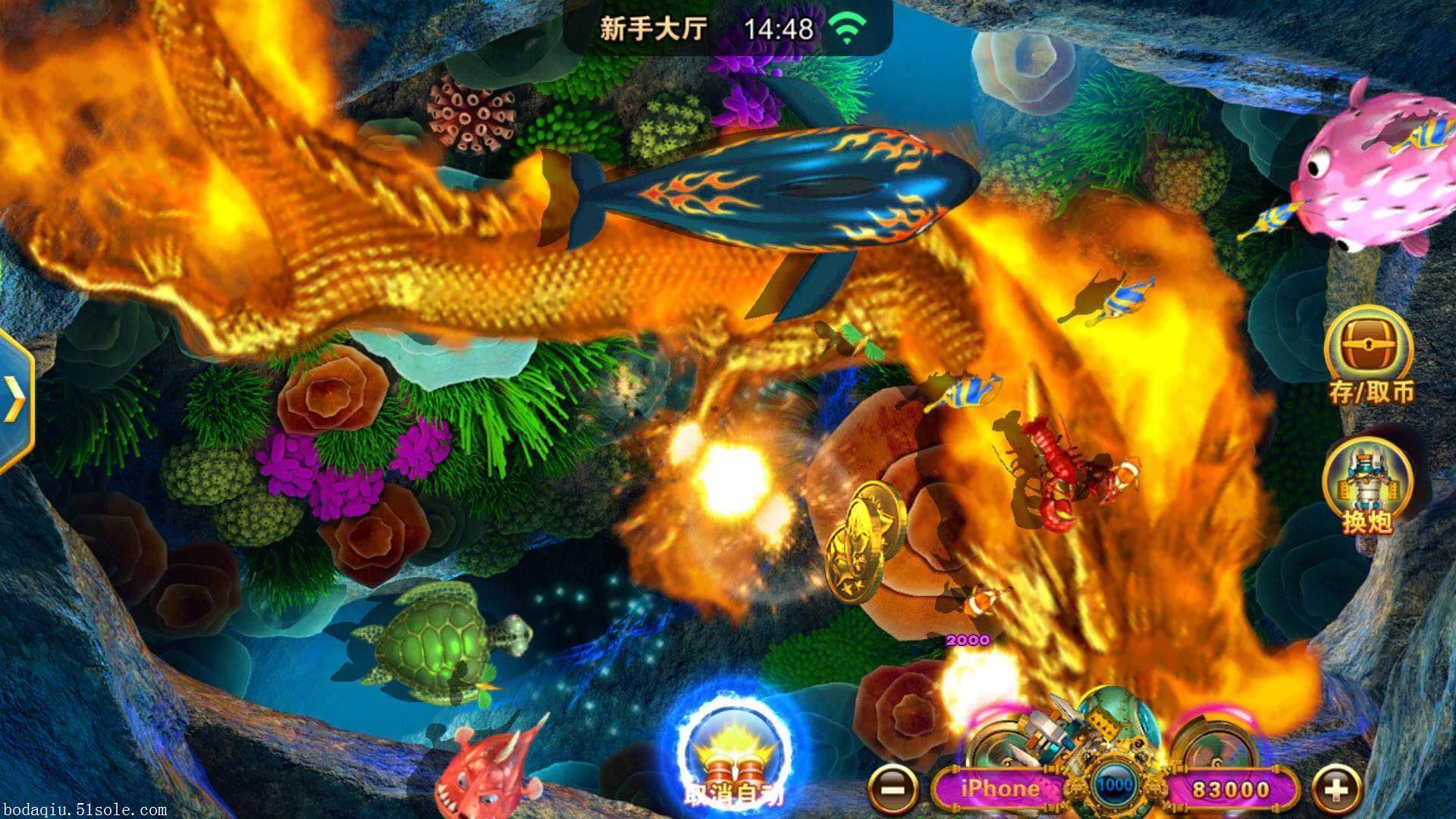 手机捕鱼游戏平台下载 星力手游