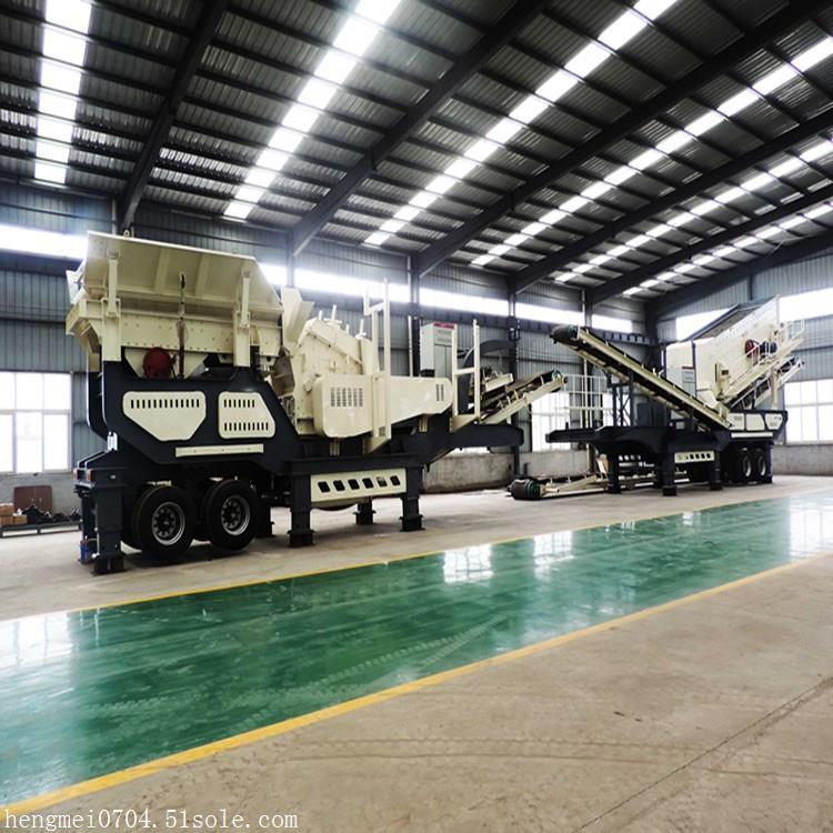 大型建筑垃圾处理设备移动破碎机价格 山石移动碎石机厂家直销