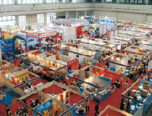 2018年第6届广州国际数码印刷、图文办公展览会