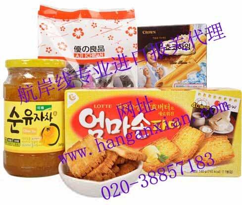 广州食品进口标签备案|流程手续