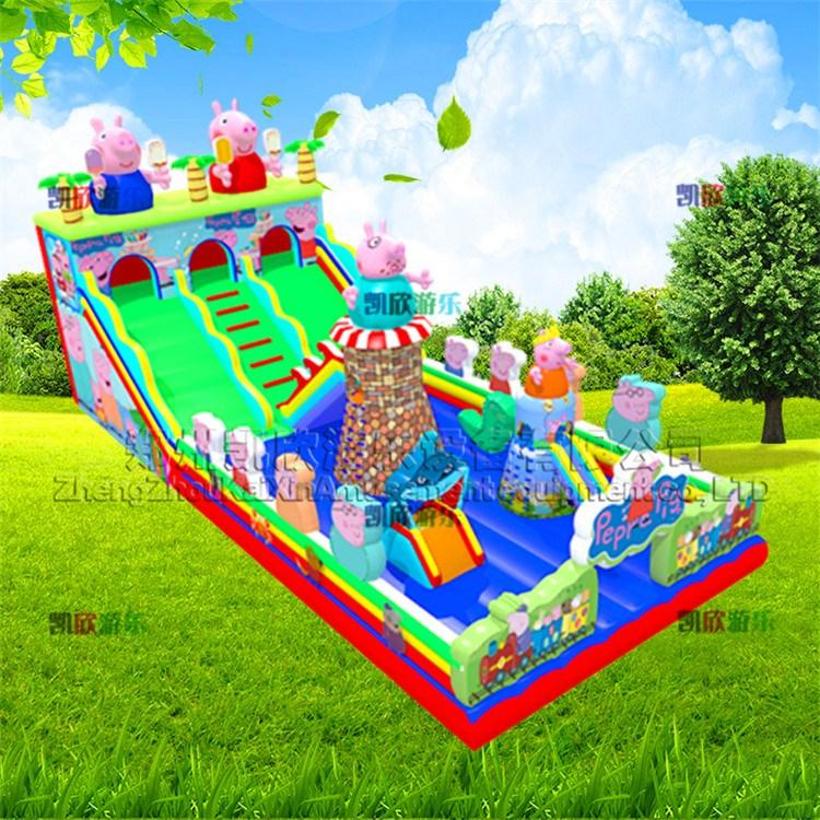 儿童小型充气城堡 幼儿园儿童充气滑梯 户外大型充气蹦蹦床