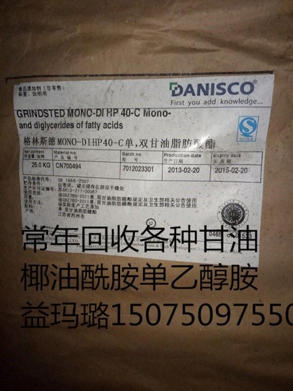回收甲基香豆素紧急求购