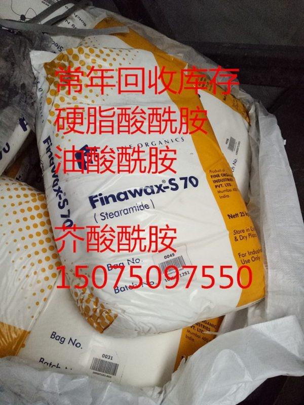 回收处理的二羟基甲氧基苯基