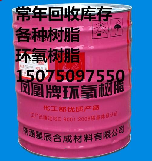 回收二醋酸二丁基锡回收