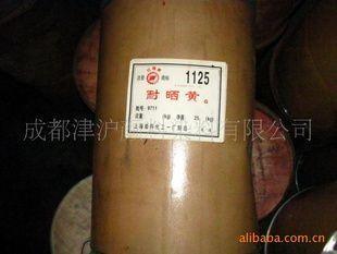 自贡回收橡胶助剂什么价格