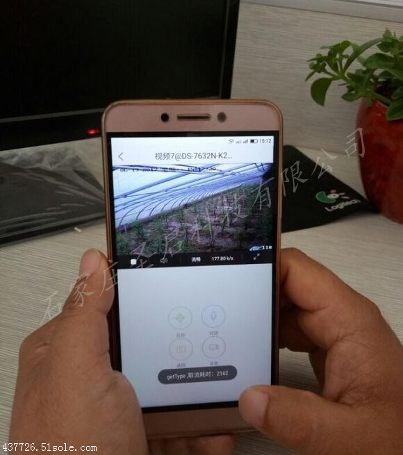 圣启SQ手机APP远程控制系统   智能环境监测控制系统