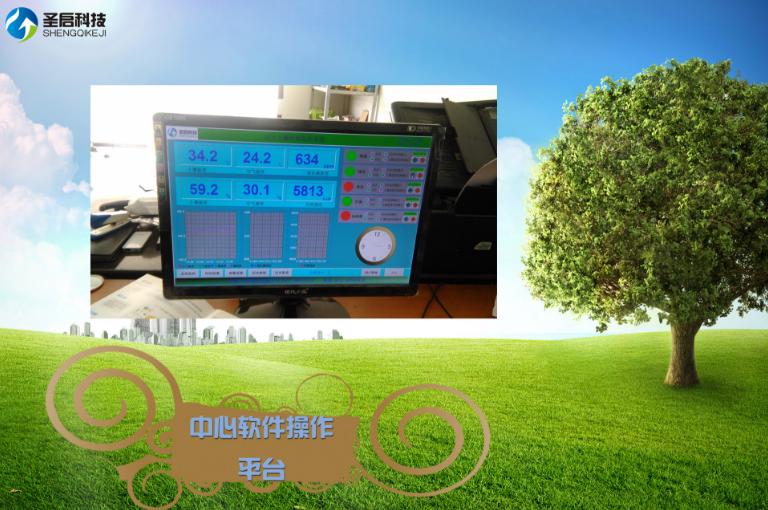 圣启SQ智慧农业物联网远程控制系统 GPRS/4G网络无线传输