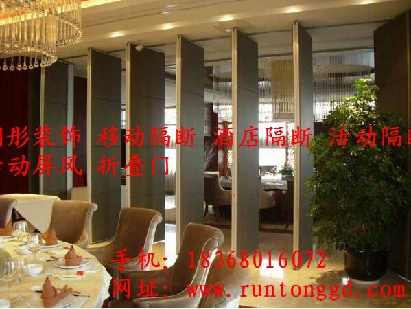 萧山移动隔断 酒店活动隔断 多功能厅移动隔音墙 折叠门