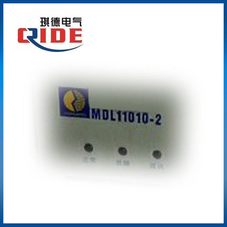 包郵直銷MDL11010-2電源模塊