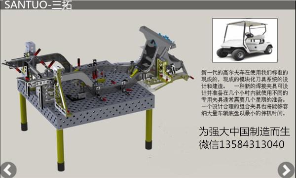 靖江市焊接工装夹具生产厂家制造商