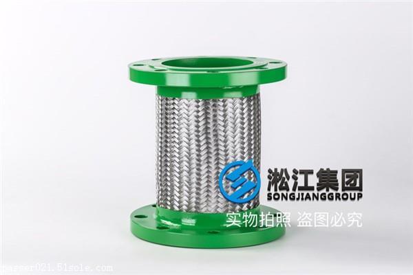 不锈钢法兰金属膨胀节代理
