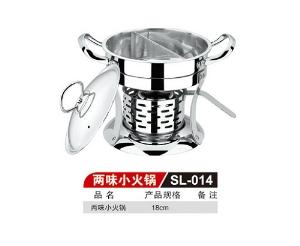 不锈钢便携酒精炉/顺利不锈钢制品sell/酒精锅火锅盆