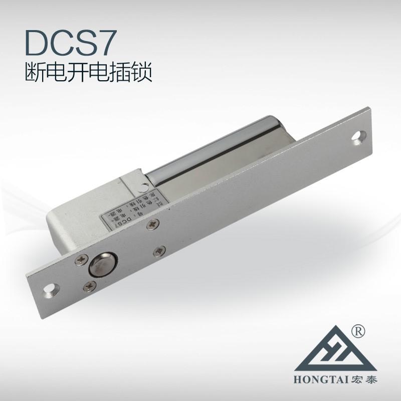 供应电插锁/断电开电插锁/宏泰DCS7 安防产品