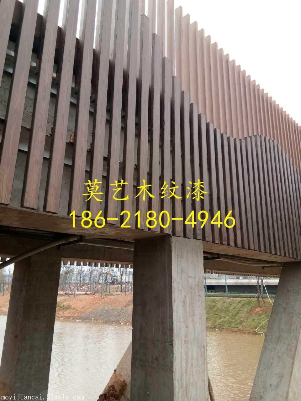 山西钢结构木纹漆施工加盟 廊架木纹漆施工 金属木纹漆价格