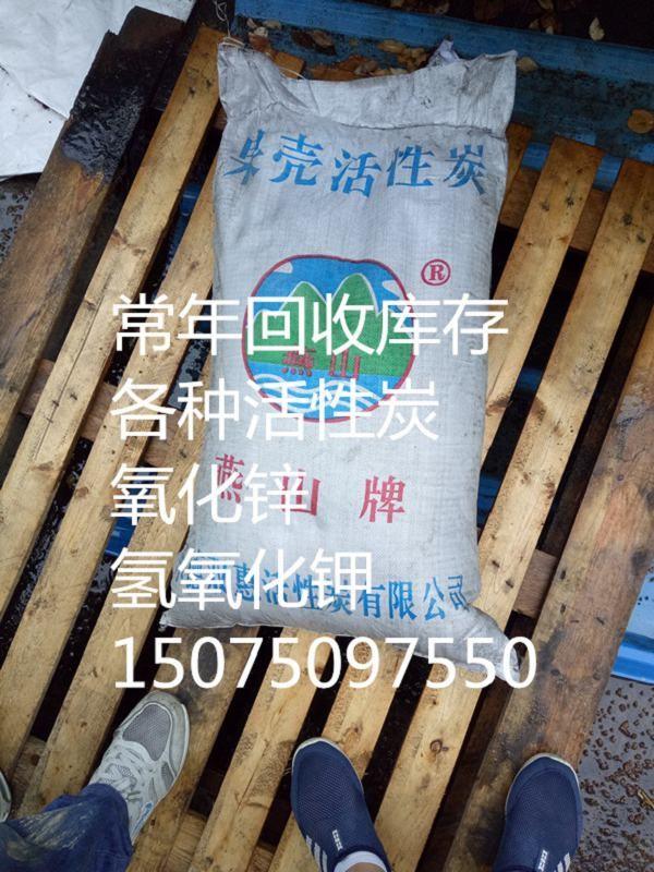 回收植物油回收