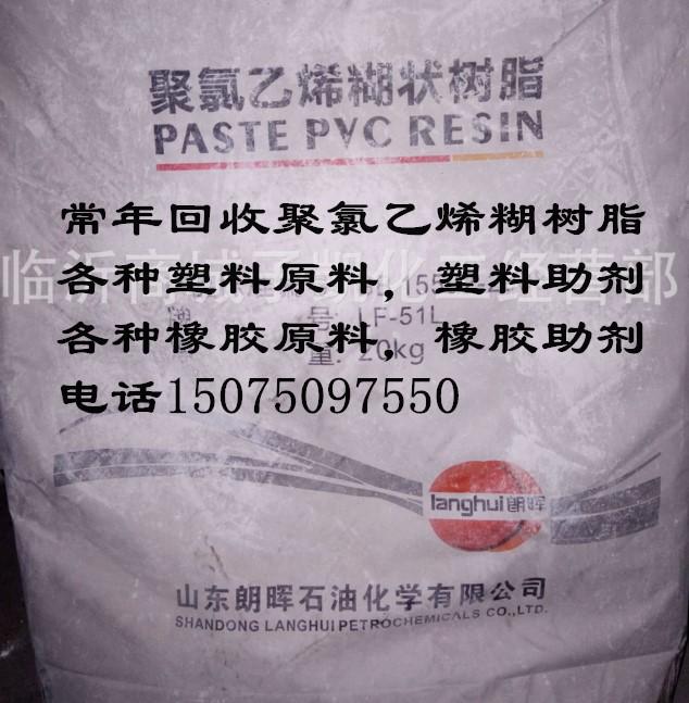 回收合成橡胶回收