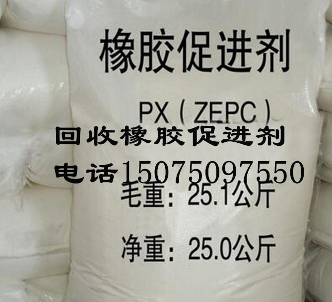 回收环戊酮回收