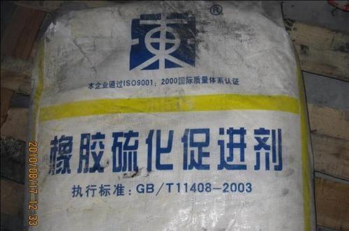 四川回收化工原料厂家