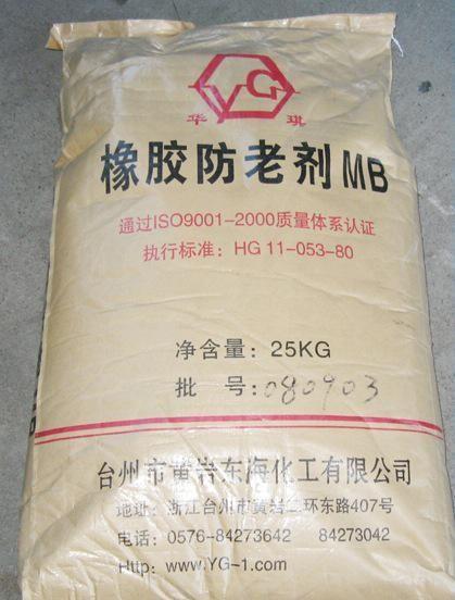 回收橡胶助剂价高同行