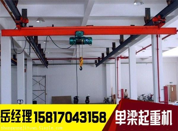 LD型电动单梁起重机公司