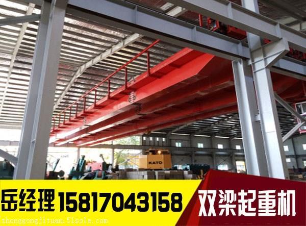 广州双梁起重机批发供应商